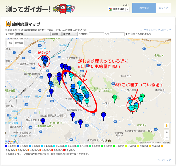Kanazawa_radiation_new_2
